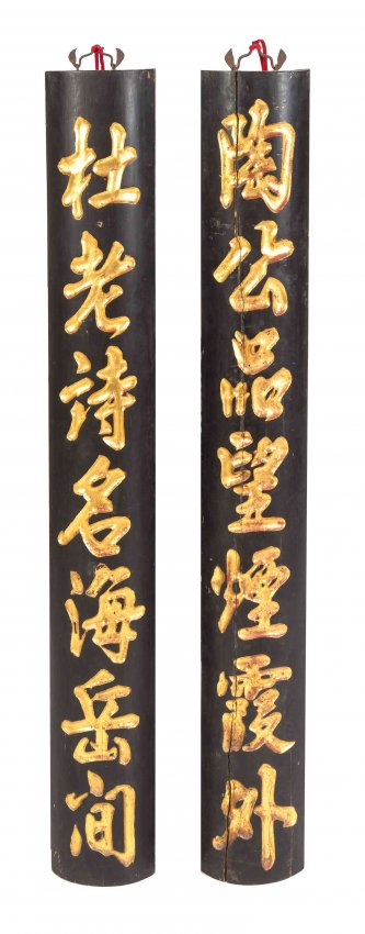 a pair of chinese parcel gilt doorside couplets height